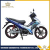 Best price and designed 4-stroke engine Cub-type Autobicycle RSX125