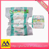 Breathable Baby Diapers/ Baby joy