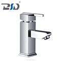 Spuare design single lever basin mixer brass wash basin mixer wonderful brass basin mixer