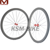 700C carbon fiber road bicycle wheel aero true U shape carbon bicycle wheel