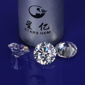 certified loose gemstone,round amazing cubic zirconia,AAAAA grade machine cut cubic zirconia