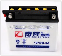 Motorcycle accessories dry charged battery/street bike Wholesales 12V 7AH (12N7B-3A))
