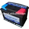 external battery&flooded dry cell battery DIN75
