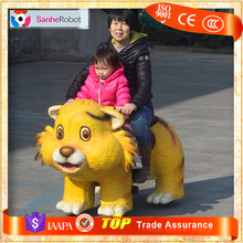 Children 12v Amusement Park Battery Operated Ride on Electric Car for Kids
