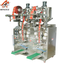 Vegetable, fruits fertilizer foliage fertilizer liquid packing machine