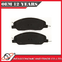 auto brake pads/hot-sale brake pads for Buick/Cadillaccar