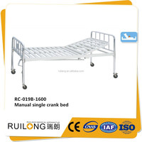 RC-019B-1600 Available Medical Sickbed Stock Hosptal Bed