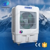 Electrical Appliances Industrial Desert Air Conditioner
