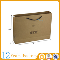 Design branded kraft paper bag philippines