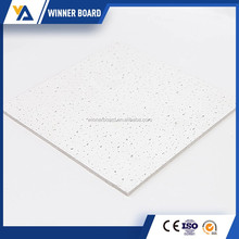 4.0-6.0mm thickness gypsum wall board aluminum false ceiling