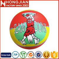 HB016 Size 7 / 6 / 5 / 3 / 2 / 1 # cheap inflatable custom printed basketball