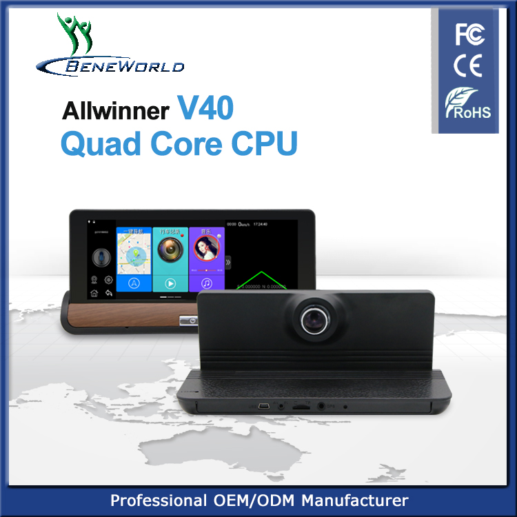 Allwinner V40 Android Dash GPS Navigations with Dual way recording WIFI GPS BT FM etc function all in one
