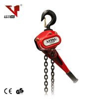 Hot sale made in China 0.75 ton vital manual lifting lever block good safety