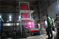 newly two layer high speed pe film blowing machine
