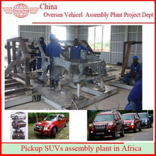 China SUV Car Assemble Plant Building Technology Service