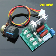 2000W imports of high-power thyristor AC 220V electronic regulator/Dimming / governor / thermostat