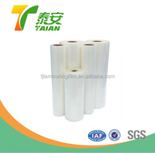 China Digital BOPP Thermal Lamination Film & transparent Biaxially Oriented Polypropylene film plastic roll