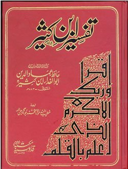 how to buy arabic books canada