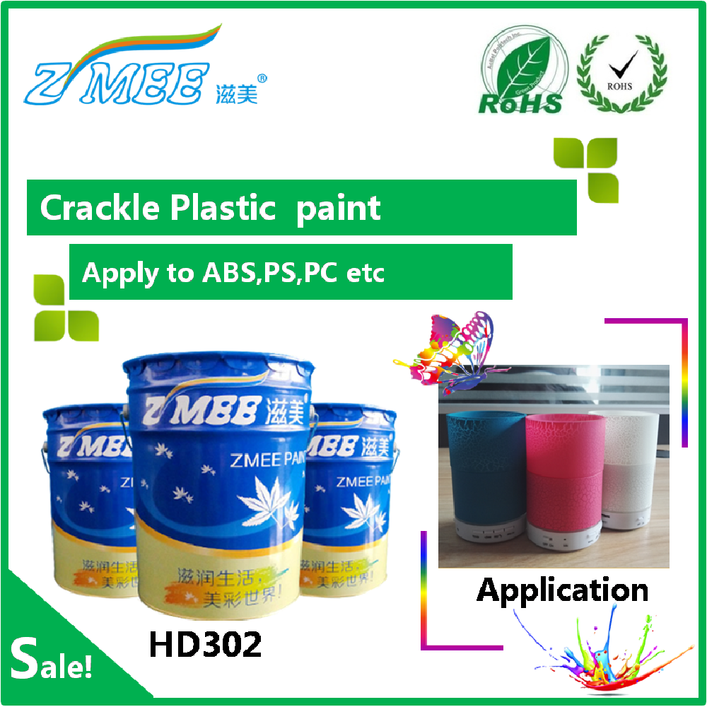 HD302 Crackle Plastic paint/crack lacquer/Plastic paint