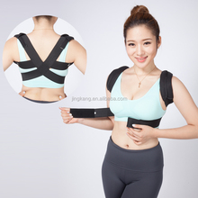 Daily wears back pain relief posture corrector / upper back support belt