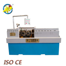 Z28-80 hydraulic press automatic nut bolt making machine