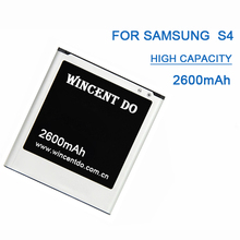 High Capacity Cell Phone Battery for Samsung Galaxy S9500