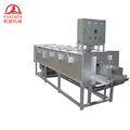 Bogie hearth electric resistance furnace for sale