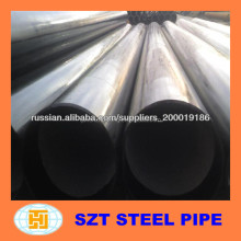 astm/din/bs/en/api seamless steel tube