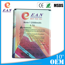 EAN OEM Aftermarket replacement compatible with variety capacity mobilephone battery for samsung note1