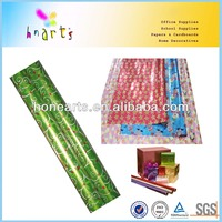 presents wrapping paper rolls,holographic gift wrap