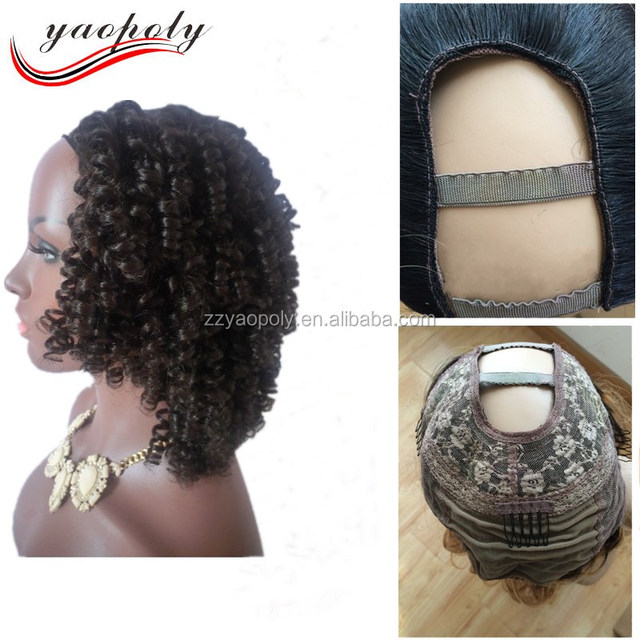 Wholesale remy human hair peruvian hair u part wig loose style lace front wig