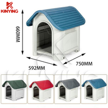 Kinying Brand Hot Sale Plastic Dog House And Plastic Pet Cage For Sale