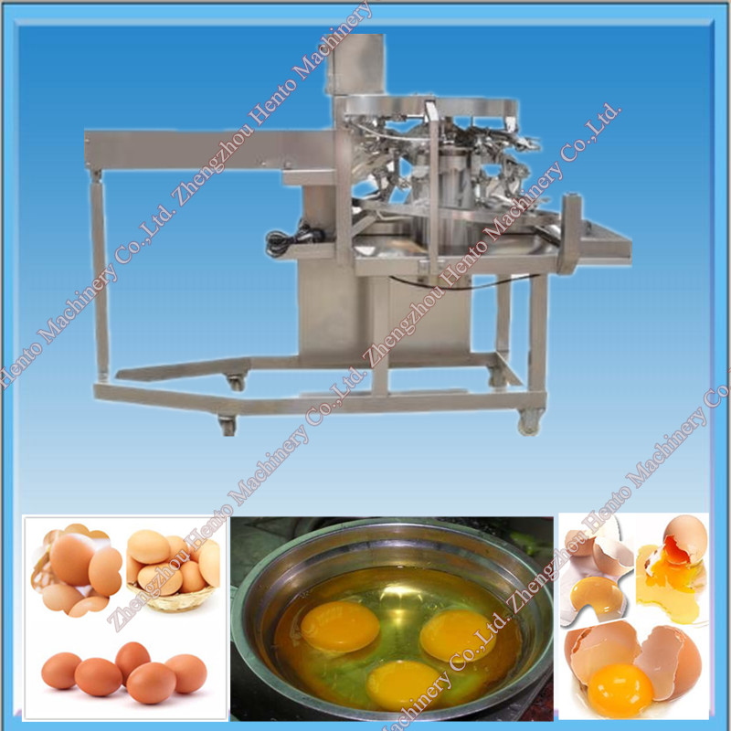 Automatic Seperate Egg White From Egg Yolk Egg Breaking Machine