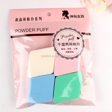 Colorful wholesale beauty SBR makeup sponge