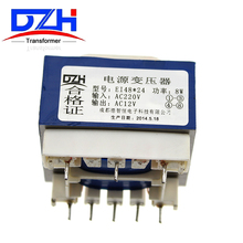 Free sample 230v 12v anchorn transformers home use 110w transformer 120 volt to 1.5 price