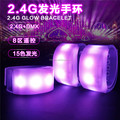 Wireless Remote Controlled LED Silicon Wristband For Music Event Live cheering Favors LED Flashing Wrstband