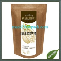 Laminated aluminum foil customized printing packaging paper bag with zipper for wholefood cacao powder