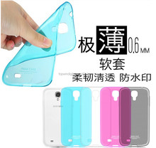 0.6mm Ultra Thin Imak Invisible Soft TPU Funky Case For Samsung Galaxy S4