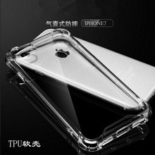 Transparent crystal clear shock absorption bumper case for iphone 7 / 7 plus soft tpu gel mobile phone case