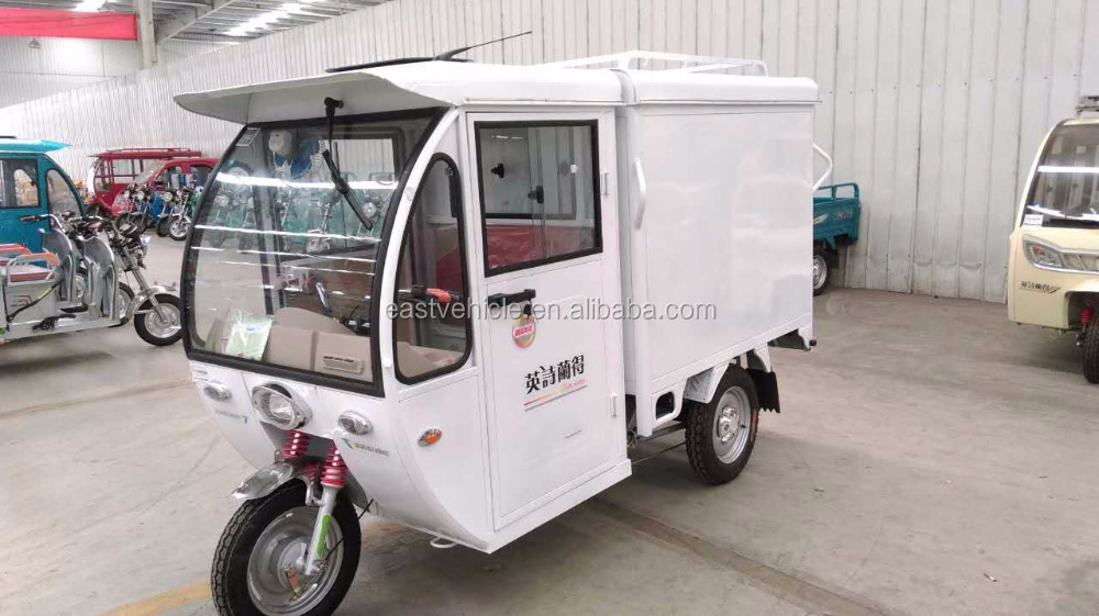 cargo tricycle ,cargo electronic bicycle/cargo truck