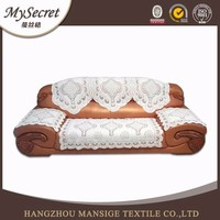 Best selling polyester lace sofa cover and slipcover sets