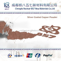 flake silver plating copper powder price china average size 1-100um,rubber additive .price