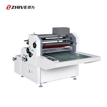 Semi automatic water based/thermal film laminating machine fast heating