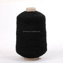 Black & white & muti-colore rubber yarn