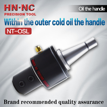 NT40/50-OSL Outside the internal cooling of the oil knife handle CNC tool