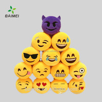 Best plush stuffed toy Promotional Items Beautiful Emoji custom Key Chain Stuffed Plush Soft Toy
