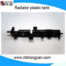 inlet plastic tank radiator with Auto Engine as mechanical radiator