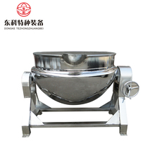 Industrical Steam Heating Cooking Equipment for Soup