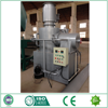 /product-detail/20-40kg-capacity-cheap-medical-incinerators-from-china-supplier-60407635804.html