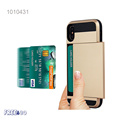 Factory Supply New Armor Protective Phone Case With Credit Card Slot Holder For iPhone 8 Case